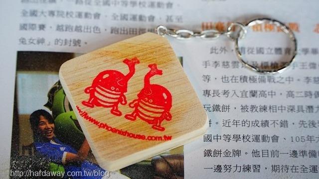 鳳凰宿甲蟲生態民宿