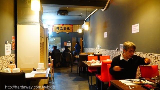 京宴屋溫體牛肉火鍋
