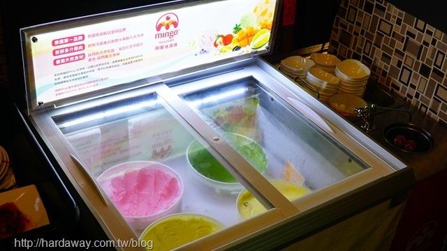 泰國明果冰淇淋
