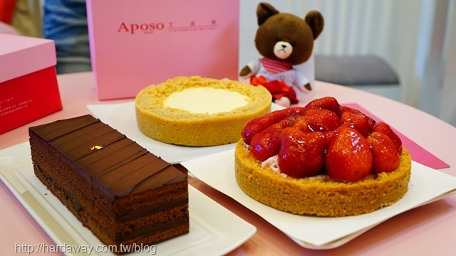 APOSO幸福甜點