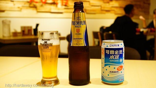 The Premium Malt's頂級啤酒