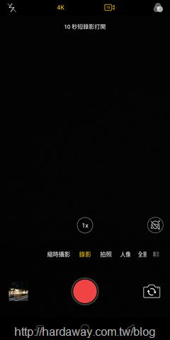 Screenshot_2018-01-11-16-48-32-33