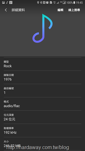 Screenshot_20180106-194550