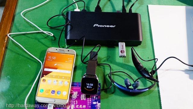 Pioneer多功能充電轉接座