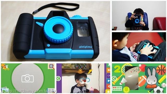 兒童相機殼