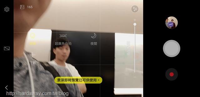 Screenshot_20180127-141718
