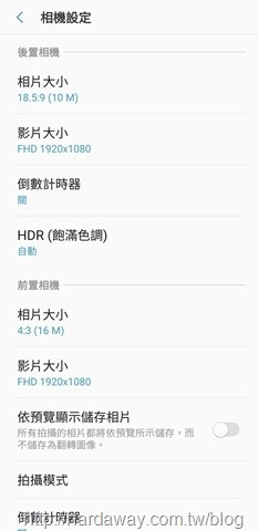 Screenshot_20180127-135247