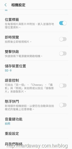 Screenshot_20180127-135527