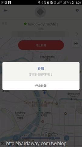 tracMo App