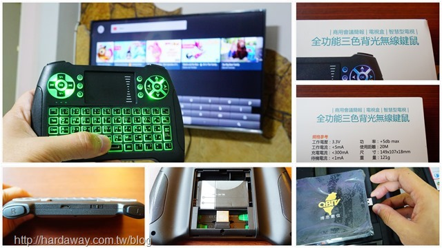iFive全功能三色背光無線鍵鼠