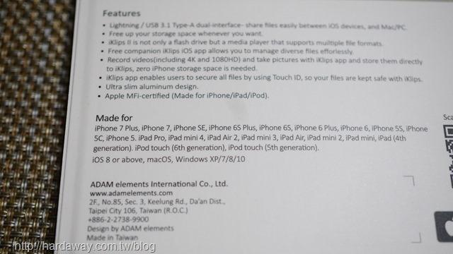 亞果元素iKlips II極速多媒體行動碟
