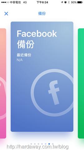 iKlips App