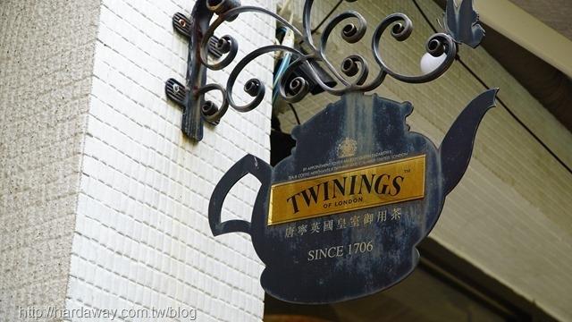 唐寧英國皇室御用茶