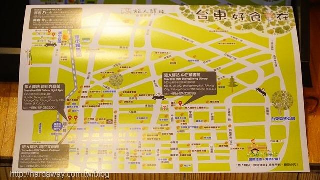 台東覓食地圖