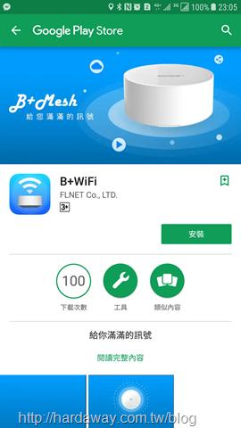 B+WiFi App