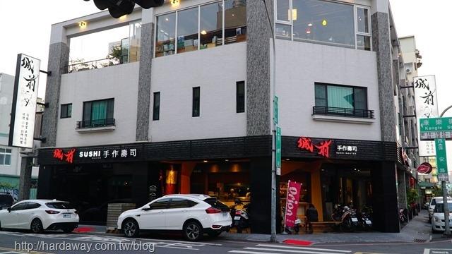台南中西區日本料理店