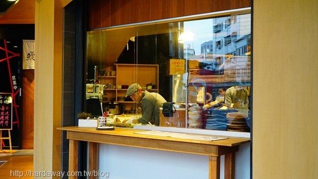 城前料理亭