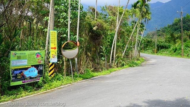 花蓮縣多族群環境綠能美化推展協會