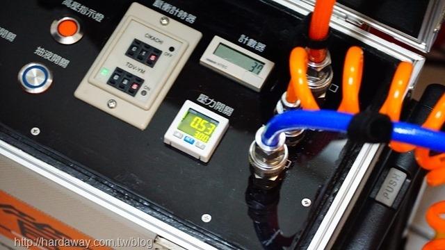iH微壓脈衝機