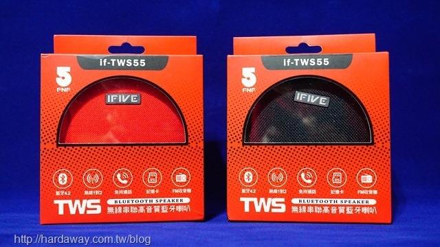 iFive if-TWS55