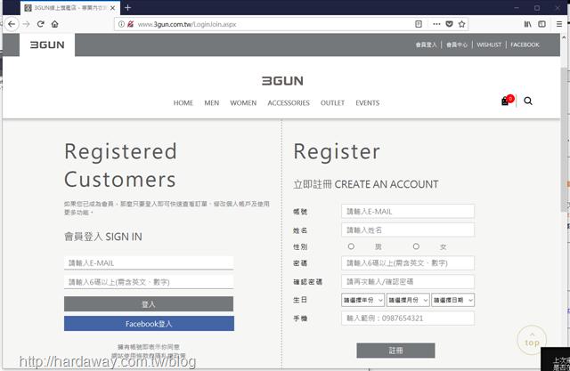 3GUN網路商店