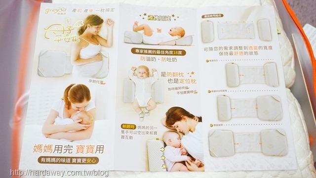母子平安枕(孕婦枕 )