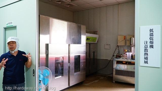 低溫乾燥室