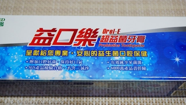 益口樂超益菌牙膏