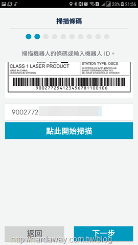 Screenshot_20180412-215626_01