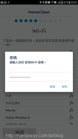 Screenshot_20180412-220138