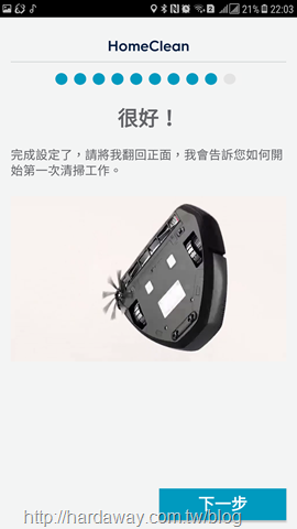 Screenshot_20180412-220301