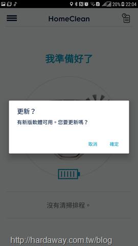 Screenshot_20180412-220419