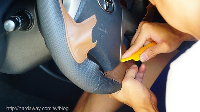 手工縫紉方向盤