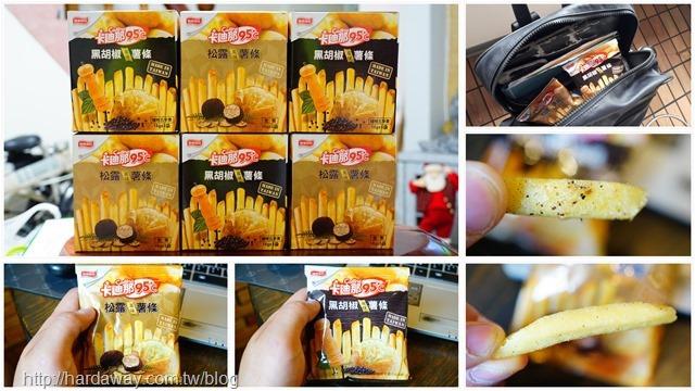 卡廸那95度C風味薯條