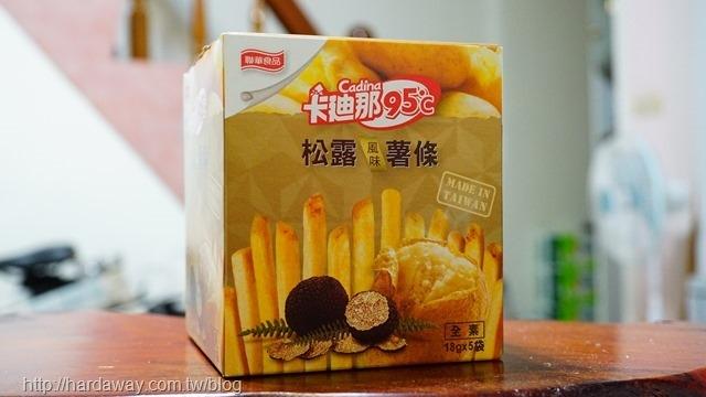 北海道風味薯條松露口味