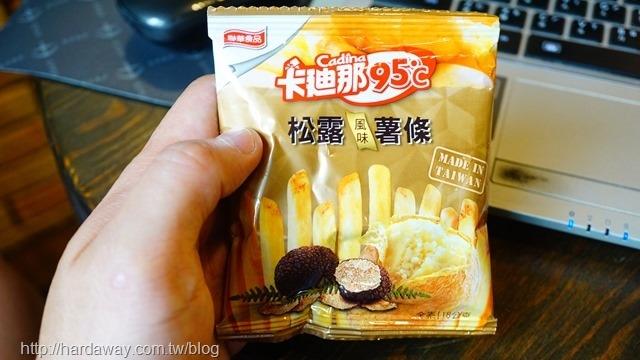 卡廸那95℃北海道風味薯條松露風味