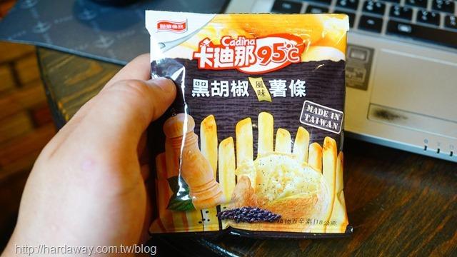 卡廸那95℃北海道風味薯條黑胡椒風味