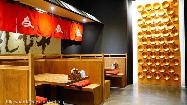 三友拉麵礁溪店