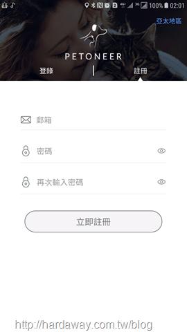 Screenshot_20180501-020143