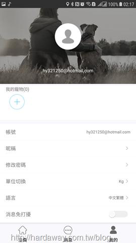 Screenshot_20180501-021752