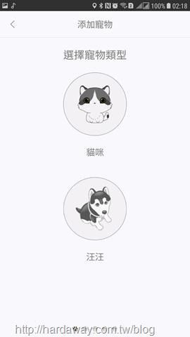 Screenshot_20180501-021802