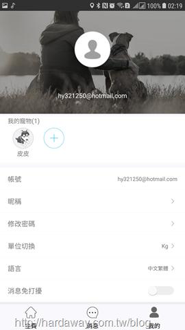 Screenshot_20180501-021919