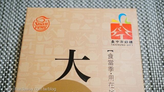 三風麵館大雅鼎食蕎麥麵