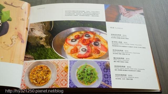 大蔬廚房菜單