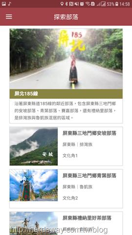 Screenshot_20180502-145824