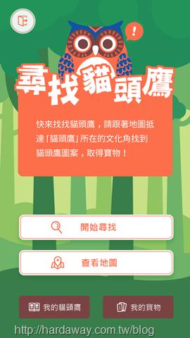 Screenshot_20180502-145320