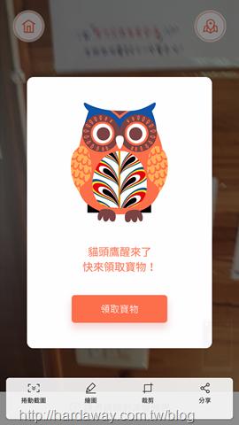 Screenshot_20180502-151421