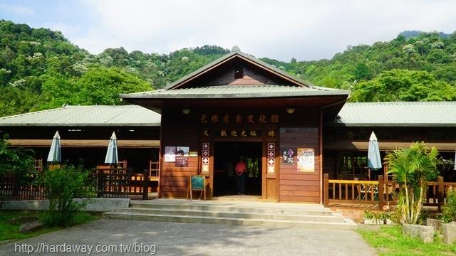 瓦祿產業文化館