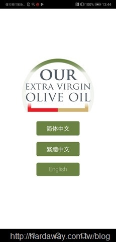 OurOliveOil