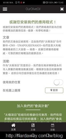 Screenshot_20180519-134506